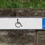 Парковочные знаки
